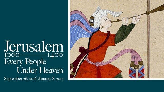 《耶路撒冷1000至1400年:天下众生》海报