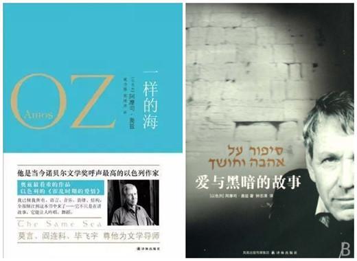 """致敬""""国际文学人物""""丨21大学生国际文学盛典"""