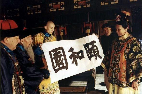 关于修建颐和园,光绪皇帝的热情不比慈禧低