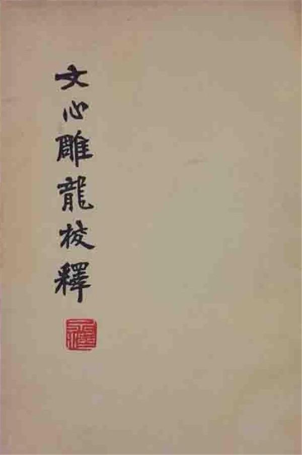 唐代贞顺皇后(武惠妃)石椁被盗案秘闻