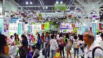 100万港人参与背后:香港书展具有文化爆发力