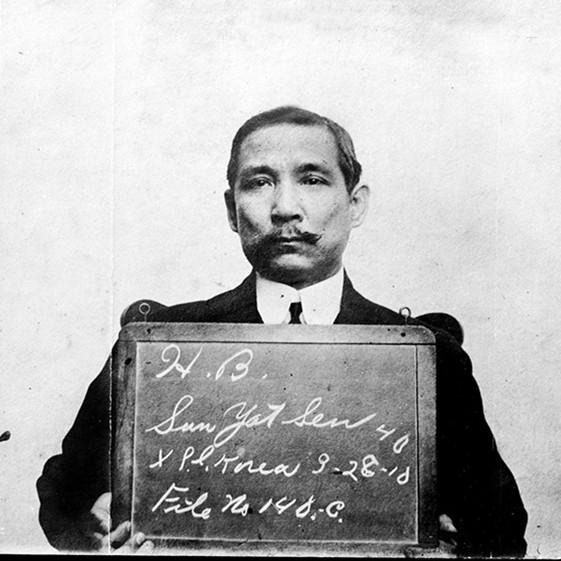 美国移民及归化局的孙中山档案照