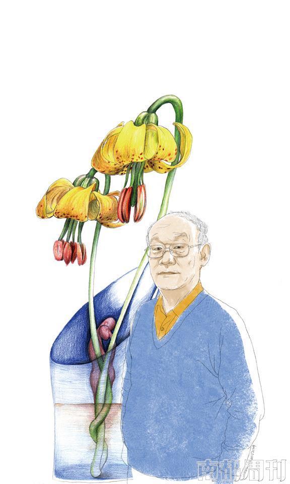 中国性学30年:禁忌话题逐渐打开