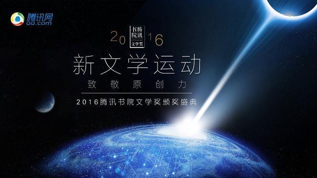 胡弦:新诗兴起百年,与古代汉语诗歌存在断裂