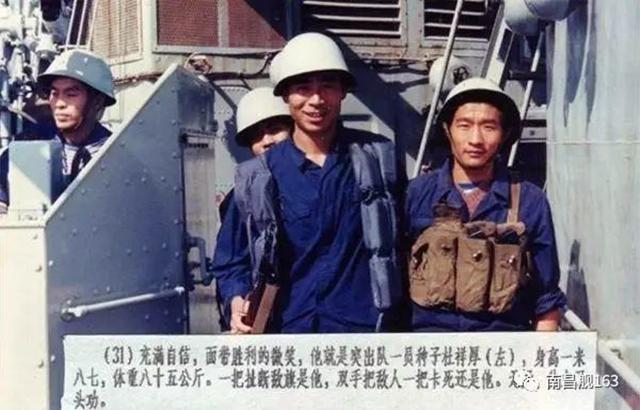 30年前的今天,他們誓死保衛祖國