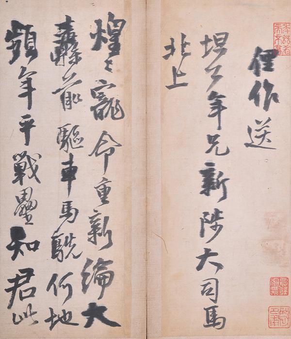 """薛龙春:王铎,一个南明""""贰臣""""的标本"""