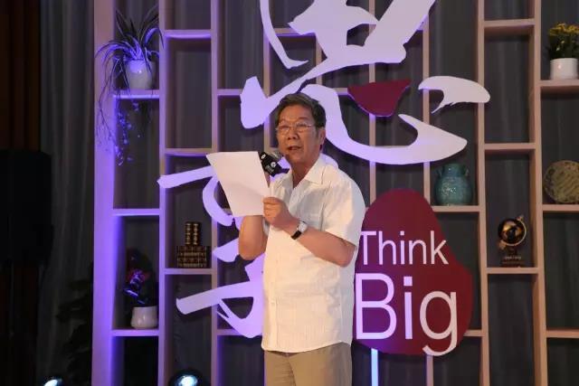 尹保云:近现代史中落后国家文明的三种选择方案