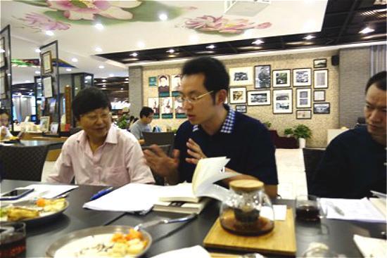 香港新儒家:重回子学时代,未来的儒学形态?
