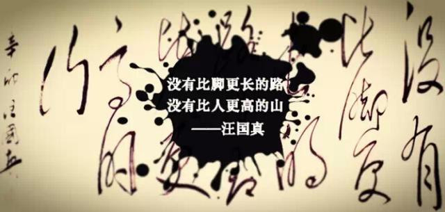 全景汪国真:在励志诗歌上没人能替代他
