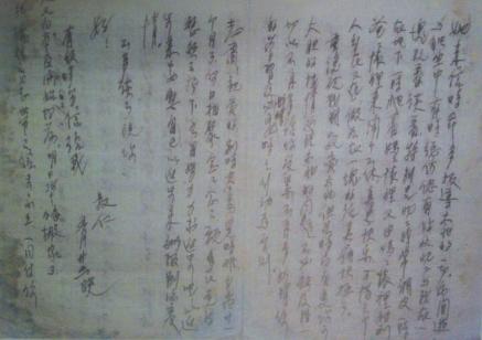 战地家书:日军如何让中国人家破人亡