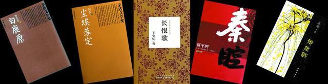 """21世纪中国文坛为何少""""传世之作"""