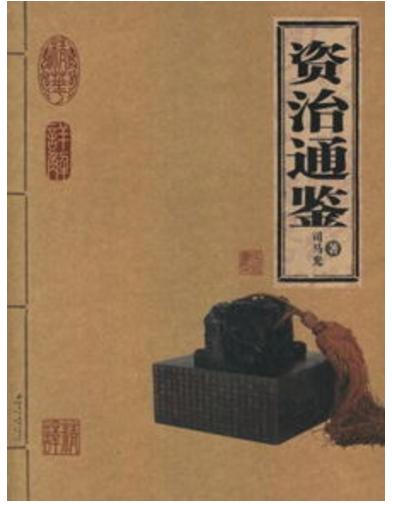 """揭古代""""特殊政策"""":西汉商人不许穿丝乘车"""