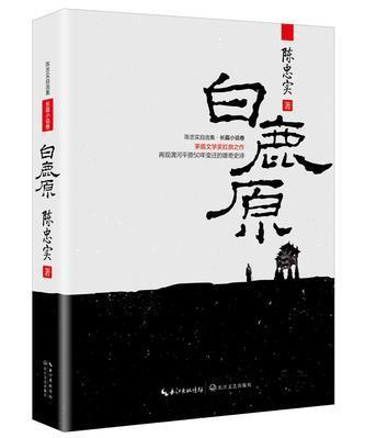 """2017因影视作品焕发""""第二春""""的书有这么多!"""
