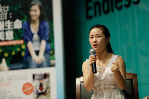 廖智北大开讲《感激生命的好心》鼓励今世学子