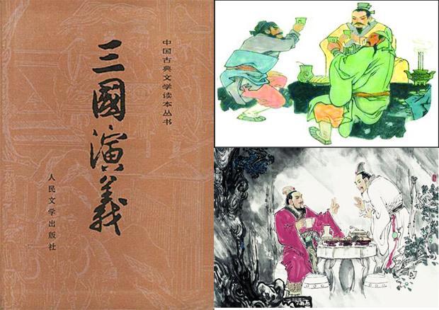 【阅独】古典名著中体验舌尖上的中国