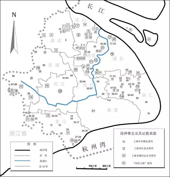 民国时期上海城隍庙的三巡会