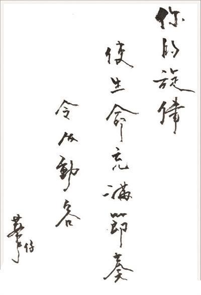 井柏然字体3000字卖出300万_文化_腾讯网