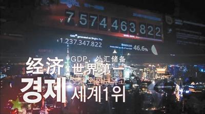 《超级中国》如何蹿红韩国?