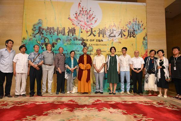 大墨同禅——大禅艺术作品北京中国美术馆开展