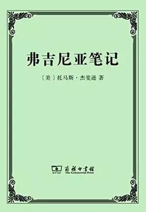 王建勋:美国宪法为何要实行分权制衡? | 学术剧