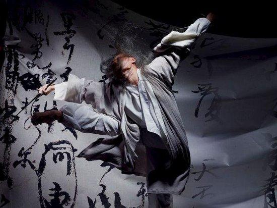 《兰亭·祭姪》:通过舞者探索中国书法艺术