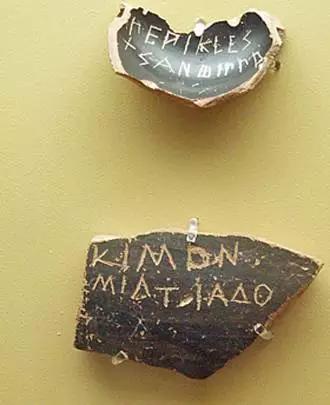 包刚升:政治改革与雅典城邦民主的运作