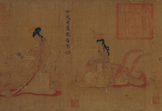 她为大英博物馆修复中国古画
