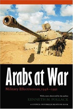 有人有钱,为何阿拉伯军队难赢以色列?