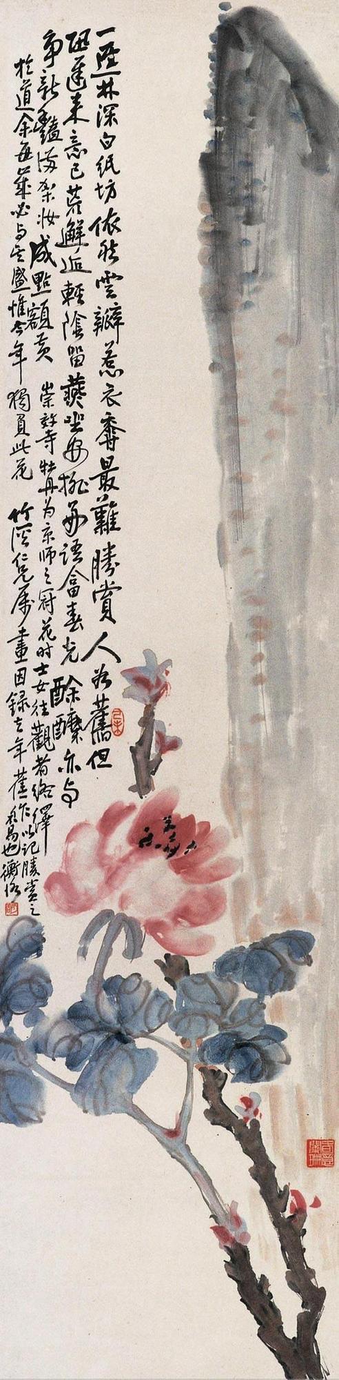 """梁启超何以把""""中国现代美术第一人""""的帽子给陈师曾"""
