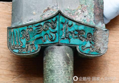 上古神兵怎样铸成?请看吴越青铜剑