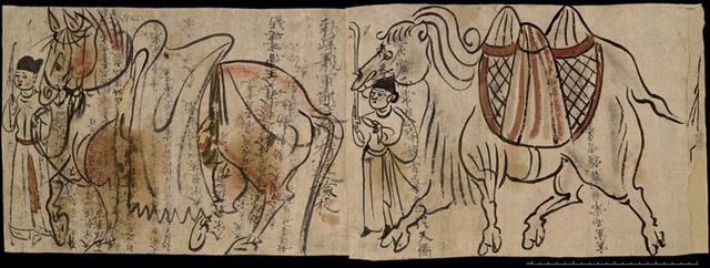 流落全世界的中国敦煌文物在美重聚