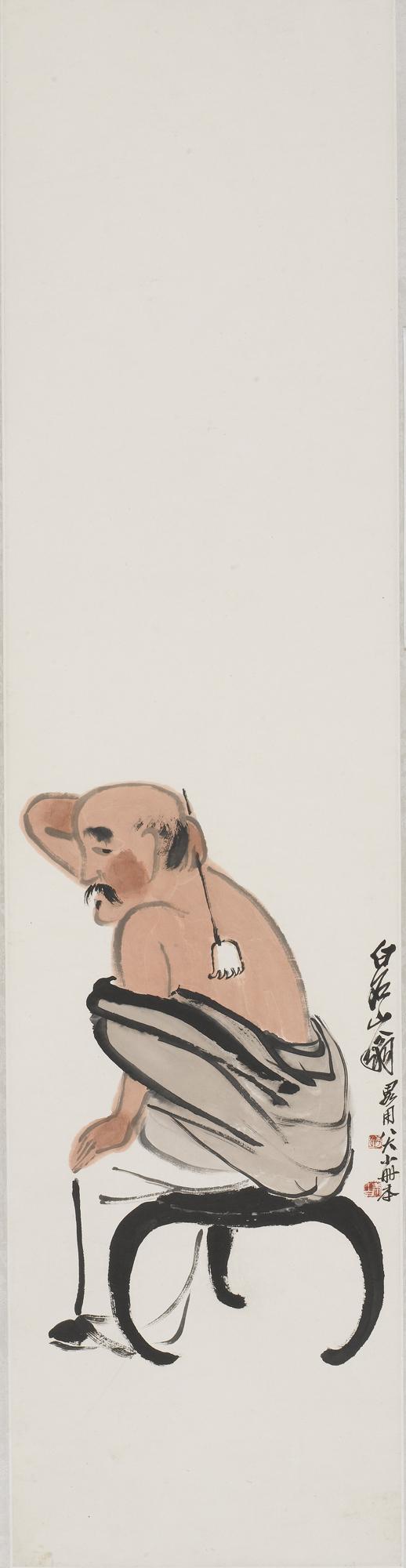 曾主宰汉唐画坛的中国人物画,为什么到20世纪又重放异彩?