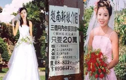 丁学良:大量引进新娘的经济考量丨学术观察