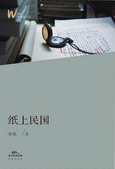 华文好书1-2月榜单出炉