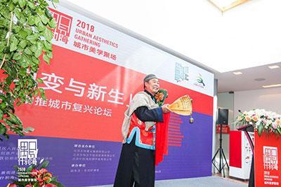 2018北京国际设计周什刹海分会场正式启动