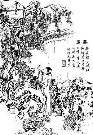 """【阅独】为文学""""点睛""""的经典插画"""