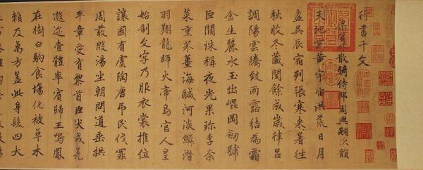 """为什么中国人该庆幸有汉字在,中华文化的""""根""""就在"""
