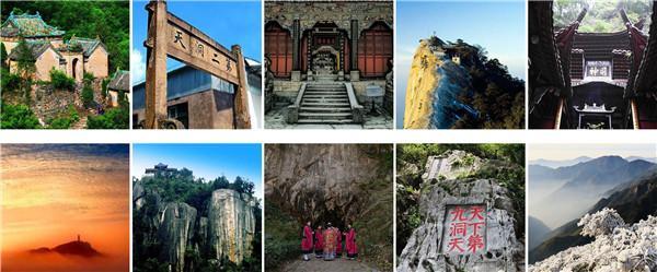 中美元首茶叙背后的那幅古画:洞天福地与道教艺术