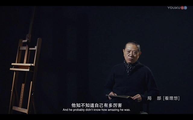 陈丹青:有些人的伟大,我们常常忘记