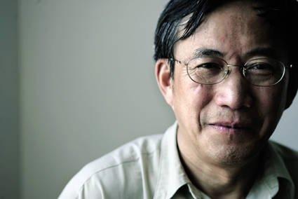 葛剑雄:从地理人文视角观照中国文化