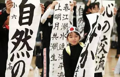 书法是汉字艺术,也是中国人的文化特权,你都知道吗