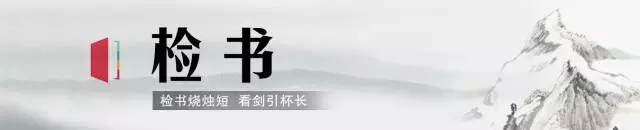 王建香:反乌托邦小说对滥用权力和科技垄断的批判