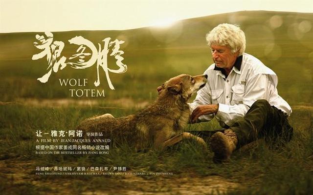 《狼图腾》导演让-雅克·阿诺:成功的秘密是时间