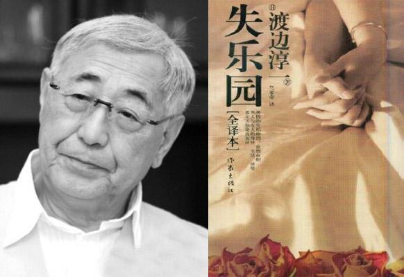 【阅独】逝去的日本文豪经典作回顾