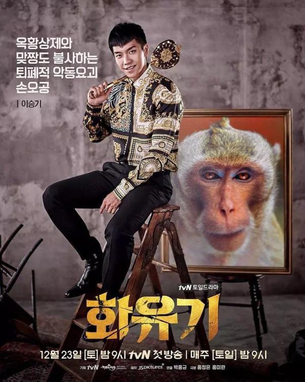 韩国人为何热衷于改编《西游记》