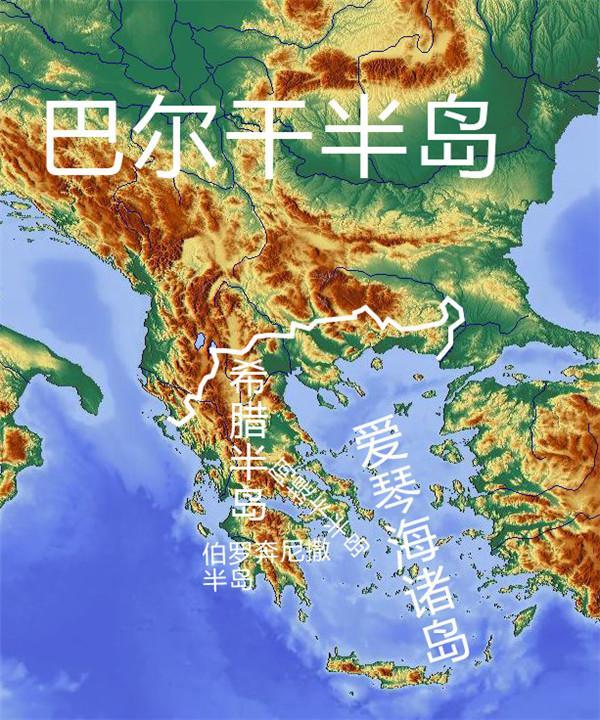 图片 文观 书院 思享会  欧洲边缘的半岛 希腊位于巴尔干半岛的最南端
