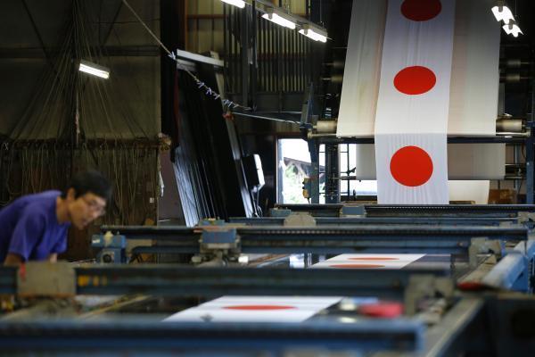 1990年后的日本经济_日本经济陷入窘境 中国经济会步日本经济的后尘吗