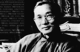 【春节】林语堂:一团矛盾