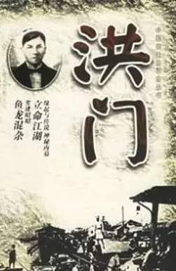 邓文初:革命话语与战争逻辑 | 专业视角