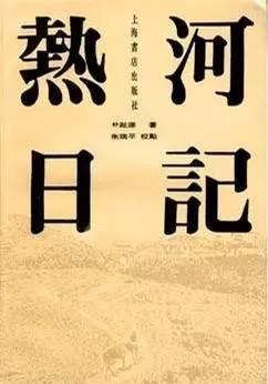 从清宫藏传佛教文物谈清朝帝王的内心世界